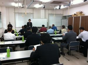 seminar 002.jpg