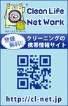 cl-net3.jpg
