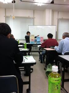 seminar 005.jpg